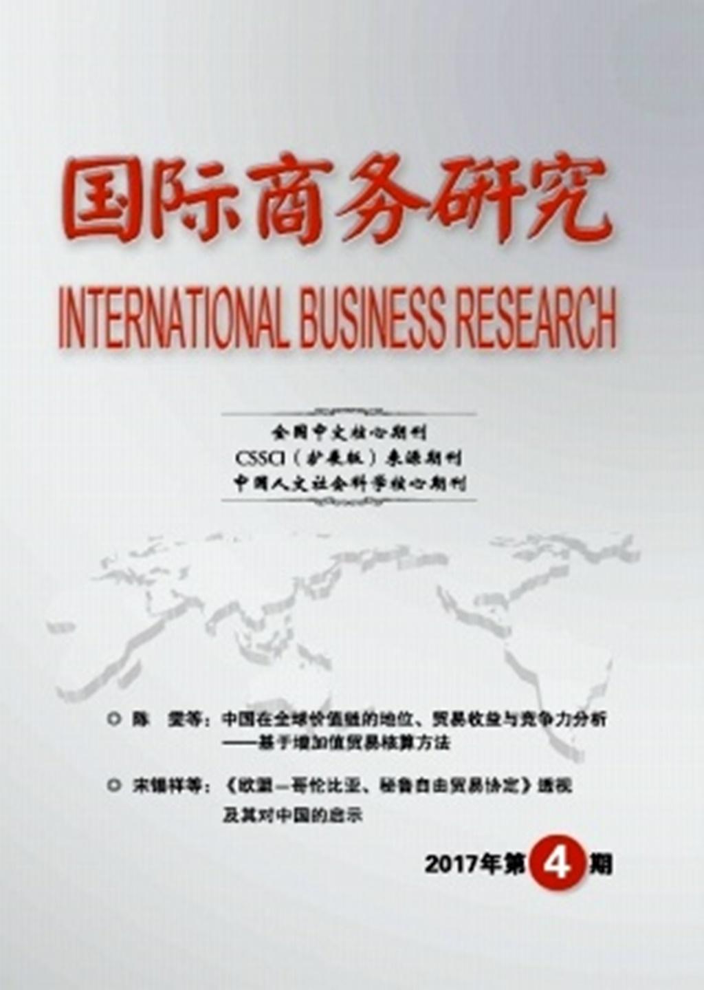 kitajskaUL-resize1024